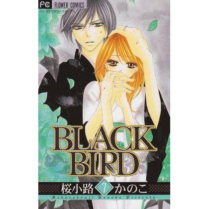BLACK BIRD (7)...