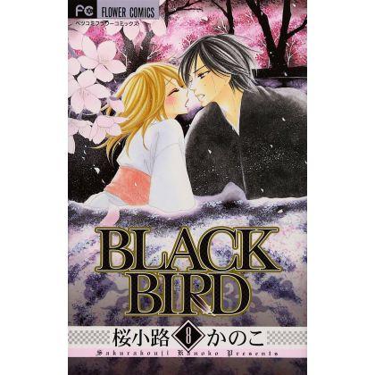 BLACK BIRD (8)...