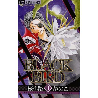 BLACK BIRD (11)...