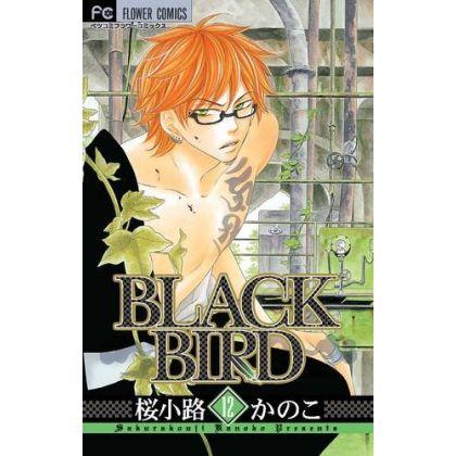 BLACK BIRD (12)...