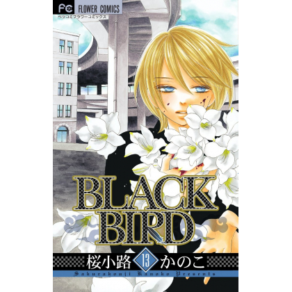 BLACK BIRD (13)...