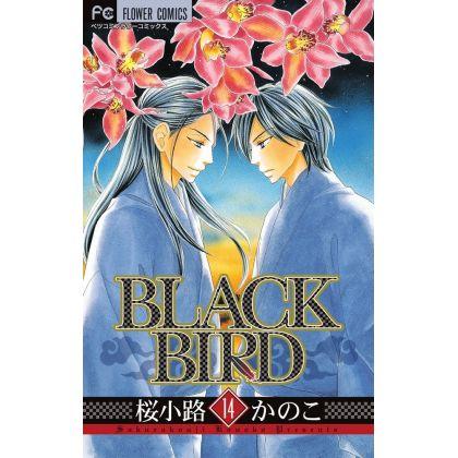 BLACK BIRD (14)...