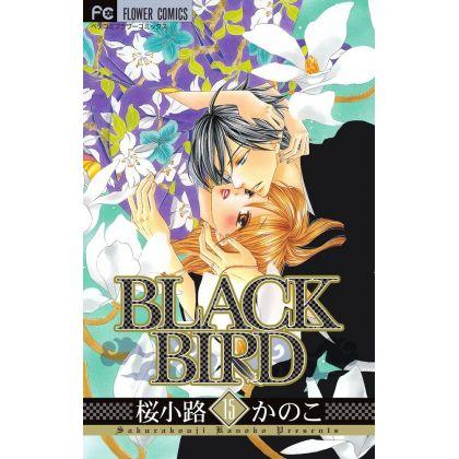 BLACK BIRD (15)...