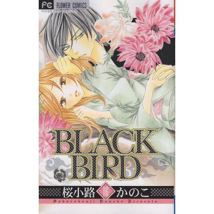 BLACK BIRD (16)...
