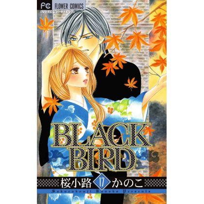 BLACK BIRD (17)...