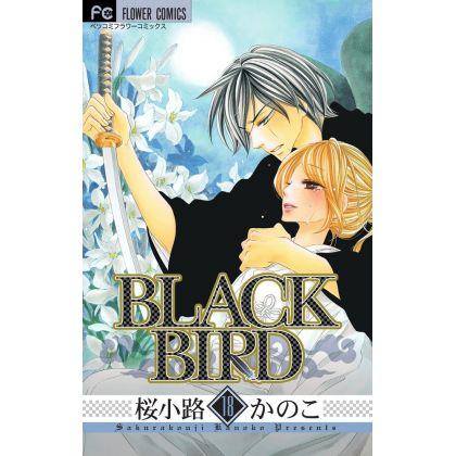 BLACK BIRD (18)...