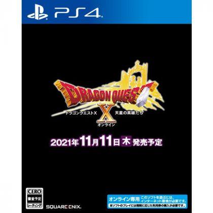 SQUARE ENIX Dragon Quest X Tensei no Eiyuutachi Online for Sony Playstation PS4