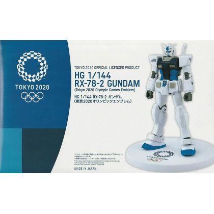 TOKYO 2020 Mobile Suit Gundam HG RX-78-2 - Gundam Tokyo Olympic Games 2020 Emblem Blue Ver.