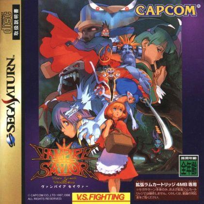 CAPCOM - Vampire Savior for SEGA SATURN