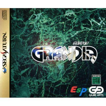 GAME ARTS - Grandia for SEGA SATURN