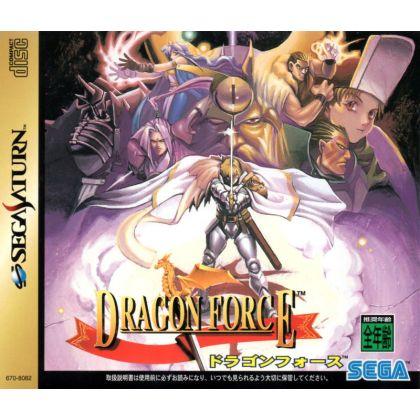 SEGA - Dragon Force for SEGA SATURN