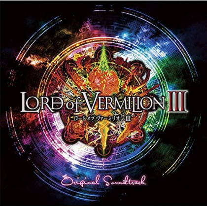 CD GAME - LORD of...