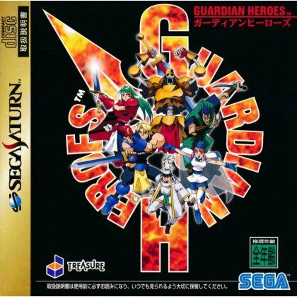 SEGA - Guardian Heroes for SEGA SATURN