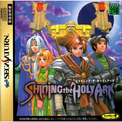 SEGA - Shining the Holy Ark for SEGA SATURN