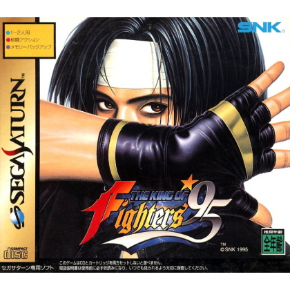 SNK - The King of Fighters '95 for SEGA SATURN