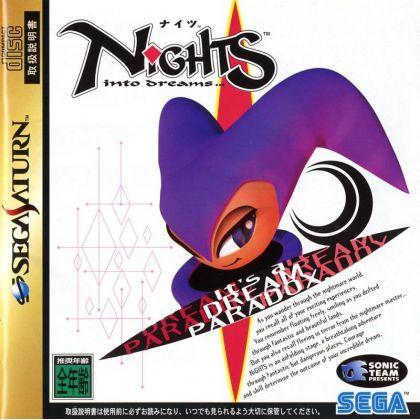 SEGA - NIGHTS for SEGA SATURN
