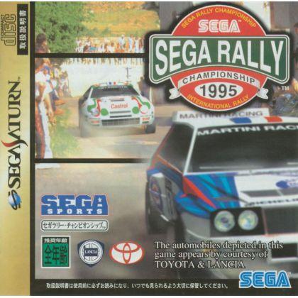 SEGA - Sega Rally Championship for SEGA SATURN