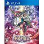 Views Koihime Enbu PlayStation 4 PS4