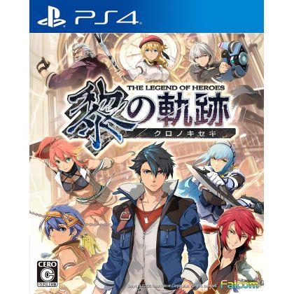 Falcom The Legend of Heroes Kuro no Kiseki for Sony Playstation PS4