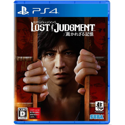 SEGA - LOST JUDGMENT Sabakarezaru Kioku for Sony Playstation PS4