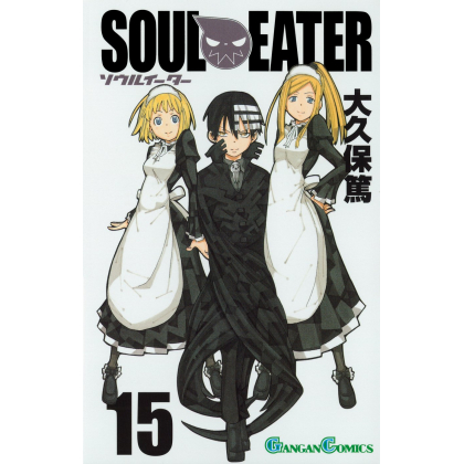 Soul Eater vol.15 - Gangan...