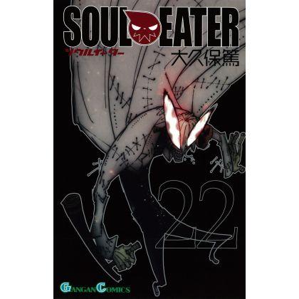 Soul Eater vol.22 - Gangan...