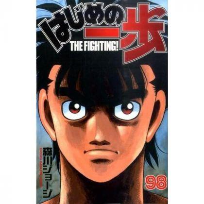 Hajime no Ippo vol.98 -...