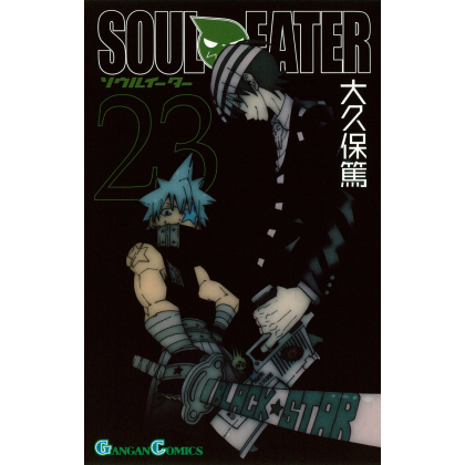 Soul Eater vol.23 - Gangan...