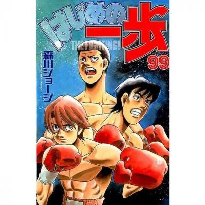 Hajime no Ippo vol.99 -...