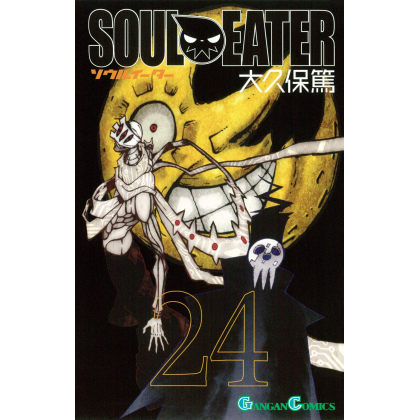 Soul Eater vol.24 - Gangan...