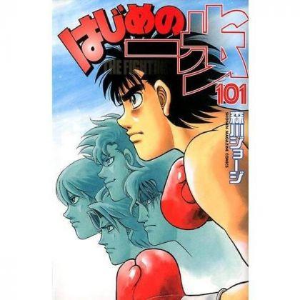 Hajime no Ippo vol.101 -...