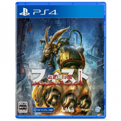 Game Source Entertainment - F.I.S.T.: Forged In Shadow Torch (Gurenjou no Yami) for Sony Playstation PS4
