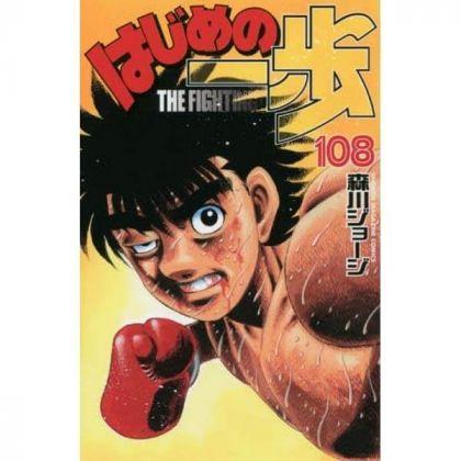 Hajime no Ippo vol.108 -...