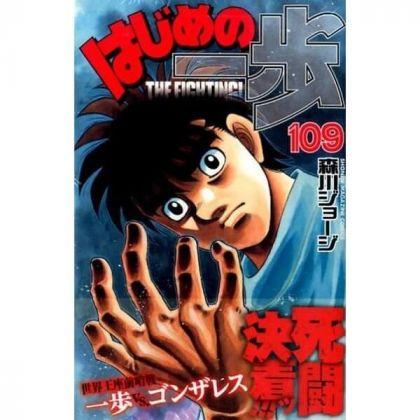 Hajime no Ippo vol.109 -...