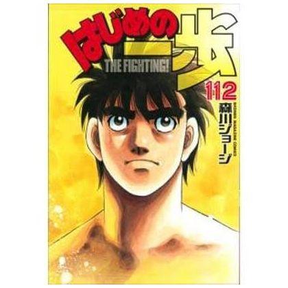 Hajime no Ippo vol.112 -...