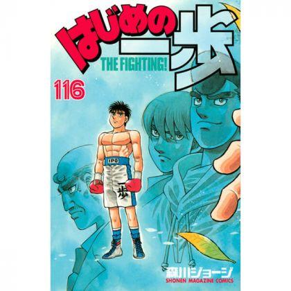 Hajime no Ippo vol.116 -...