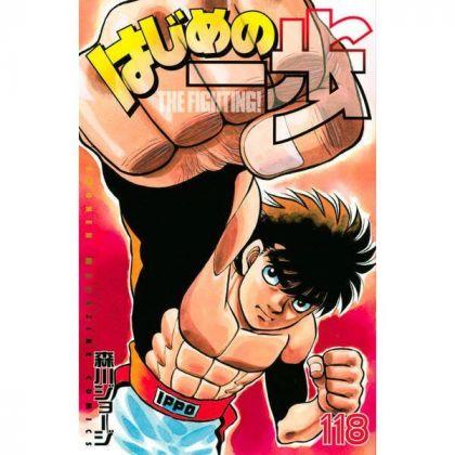 Hajime no Ippo vol.118 -...