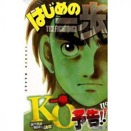 Hajime no Ippo vol.119 -...