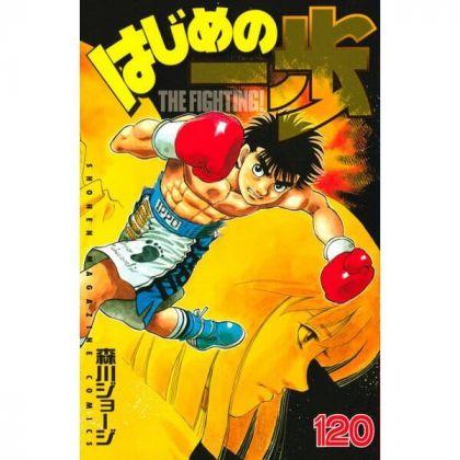Hajime no Ippo vol.120 -...