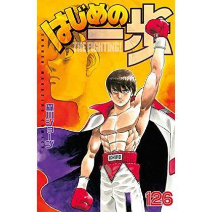 Hajime no Ippo vol.126 -...
