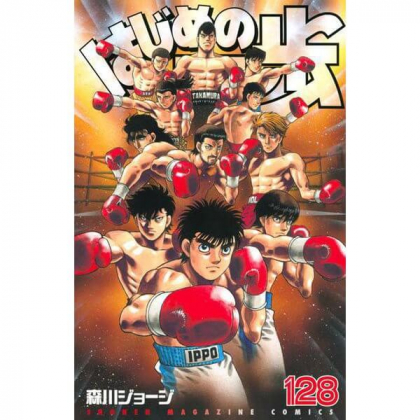 Hajime no Ippo vol.128 -...