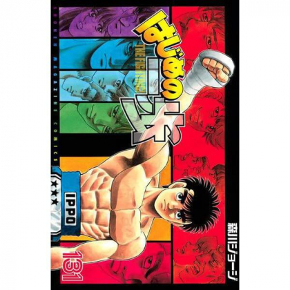 Hajime no Ippo vol.131 -...
