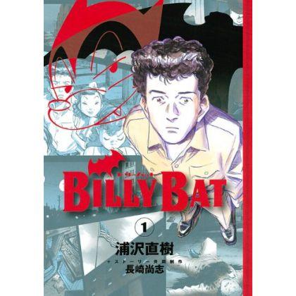 Billy Bat vol.1 - Morning...
