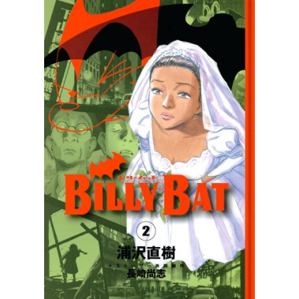 Billy Bat vol.2 - Morning...
