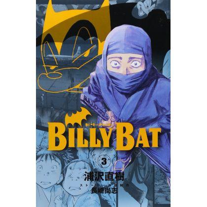 Billy Bat vol.3 - Morning...