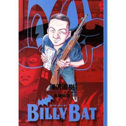 Billy Bat vol.5 - Morning...