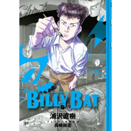 Billy Bat vol.6 - Morning...