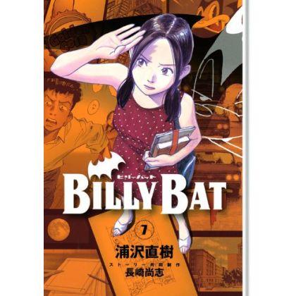 Billy Bat vol.7 - Morning...