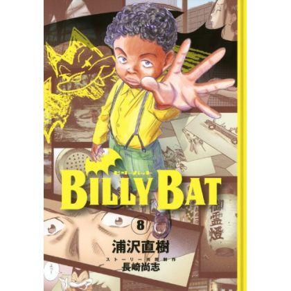 Billy Bat vol.8 - Morning...