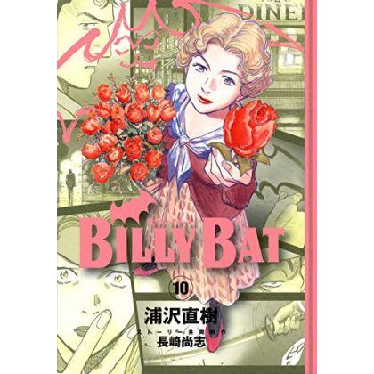 Billy Bat vol.10 - Morning...